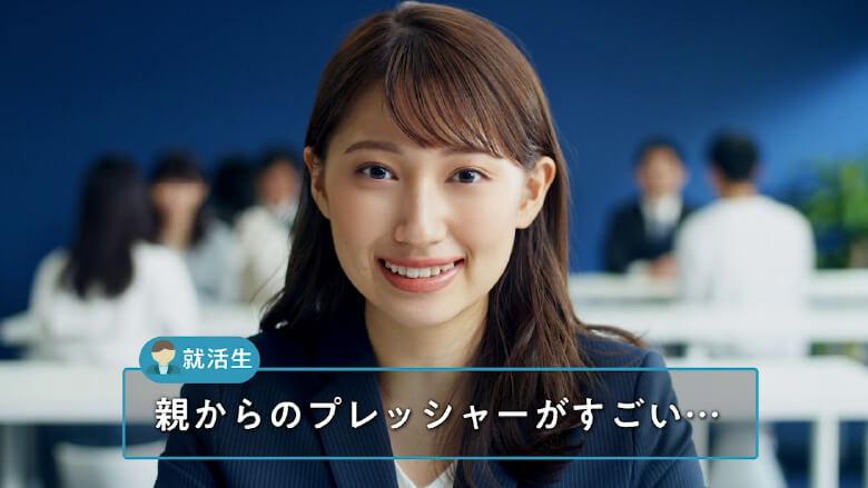 【ジョブコミット】〜内定にコミットver〜